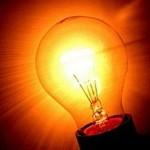 Энергетический  стандарт